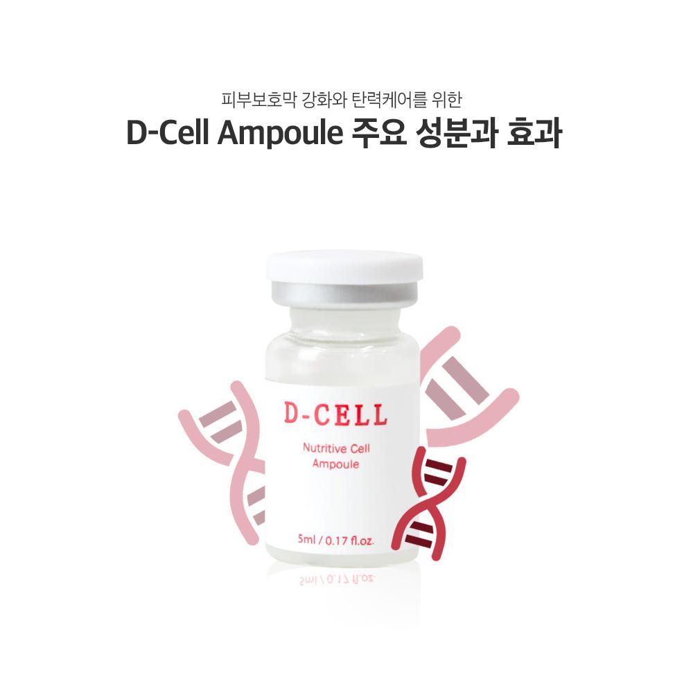 Chiet Xuat Trung Ca Hoi D Cell Judaco Phuc Hoi Da 3